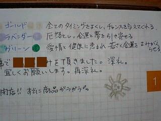 110121_2056~0001-0001.jpg